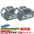 【2個セット】 マキタ makita バッテリー リチウムイオン電池 BL1830 BL1860 対応 大容量 6000mAh 互換18V 工具用バッテリー 高品質 サムソン サムスン 製 セル採用 安心 の 1年保証 送料無料 02P03Dec16