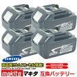 【4個セット】マキタ makita バッテリー リチウムイオン電池 BL1830 BL1860 対応 大容量 6000mAh 互換18V 工具用バッテリー 高品質 サムソン サムスン 製 セル採用 安心 の 1年保証 送料無料 02P03Dec16