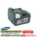 日立 バッテリー HiKOKI リチウムイオン電池 BSL1430対応 互換 14.4V 高品質 サムソン サムスン セル 上位タイプ 工具用バッテリー バッテリ 工具バッテリー 充電池 工具用蓄電池 電動工具