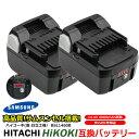 【2個セット】日立 HITACHI HiKOKI バッテリー リチウムイオン電池 残容量表示 自己故障診断機能 BSL1430 BSL1460 対応 大容量 容量2倍 6000mAh 互換 14.4V サムスン SAMSUNG 製 高性能セル