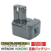 日立 HITACHI バッテリー EB1214S EB1214L EB1220BL EB1212S対応 互換 12V 高品質 セル 上位タイプ 工具用ニッカド電池 電動工具 安心 の 1年保証 送料無料 02P03Dec16