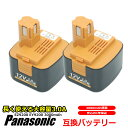 【2個セット】パナソニック Panasonic バッテリー ...