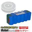 ルンバ iRobot Roomba XLife 互換 バッテリー 14.4V 大容量 3.5Ah 3500mAh 高品質 長寿命 セル 500 600 700 800 シリーズ 互換品 1年保証