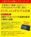 Bluetooth ハンズフリー 通話キット 車載用 車載 iPhone Android ガラケー アンドロイド 車内通話 ハンズフリーキット シガーソケット電源対応 自動車 振動感知 ハンズフリーキット 携帯電話 ワイヤレス 2