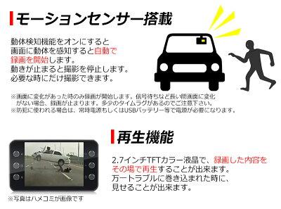 フルHD対応ドライブレコーダーGセンサー搭載LEDライト日本製マニュアル付属K6000高機能ドライブレコーダードラレコDRドライブレコーダ映像記録型ドライブレコーダーカーレコーダー1年保証