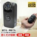 赤外線 防犯カメラ フルHD 小型 人体検知 人感センサー ...