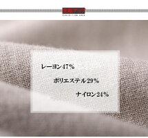 【KyrieLife】春秋冬ワンピース長袖楽なのに綺麗ラウンドネックマキシ丈ワンピース3カラースリット入り暖ふんわりワンピース