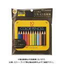 トンボ鉛筆 ミニ色鉛筆 12色NQ削り器付パック BCA-151