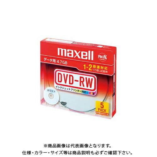 maxell PC DATA用DVD-RWホワイト5枚 DRW47PWB.S1P5S A