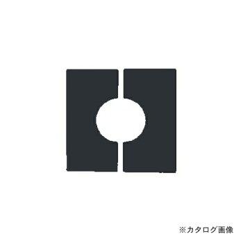 DANTEX勾配用眼鏡板φ21005069