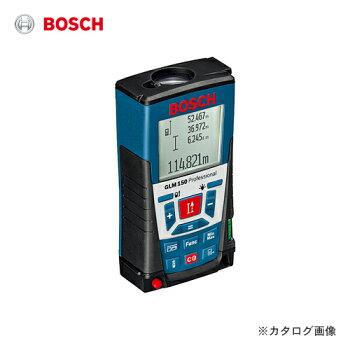 ボッシュGLM150レーザー距離計最大測定距離150m