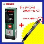 ボッシュBOSCHPLR15レーザー距離計最大測定距離20m