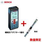 ボッシュGLM100CJ3レーザー距離計GLM100C同等品