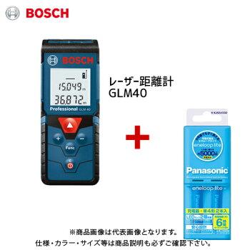 ボッシュGLM40レーザー距離計最大測定距離40m