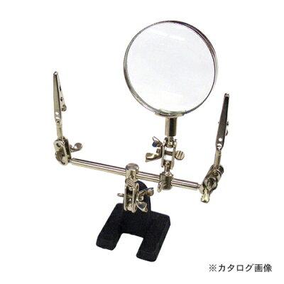 精密作業に欠かせないツールクリッパー!TSK TOOL×2 クリッパー 2ヶクリップ+レンズ TC-305