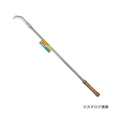 石黒金属 ステンレス 万能鎌900mm M-9