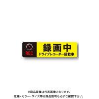 MTO ドライブレコーダー ステッカータイプ AS-M