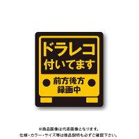 MTO ドライブレコーダー マグネットタイプ FM-S