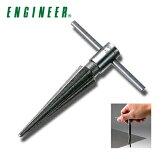 エンジニア ENGINEER テーパーリーマー 6.0〜30φ TR-04
