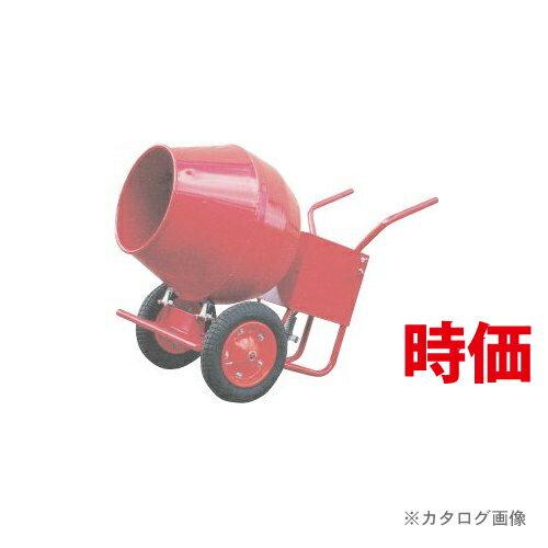 【商品価格は見積りです、1円ではありません。】【納期約2ヶ月】【運賃見積り】【直送品】タケムラテック コンクリートミキサー AB-2.5型