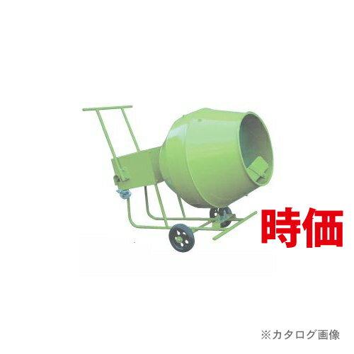 【商品価格は見積りです、1円ではありません。】【納期約2ヶ月】【運賃見積り】【直送品】タケムラテック ロケットミニミキサー B-1.5A