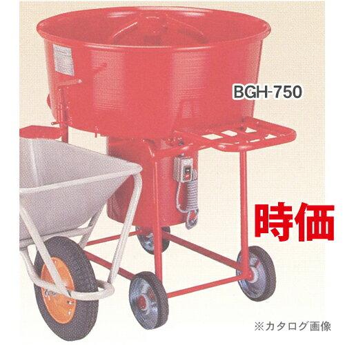 【商品価格は見積りです、1円ではありません。】【納期約2ヶ月】【運賃見積り】【直送品】タケムラテック ギヤードミキサー BGH-900