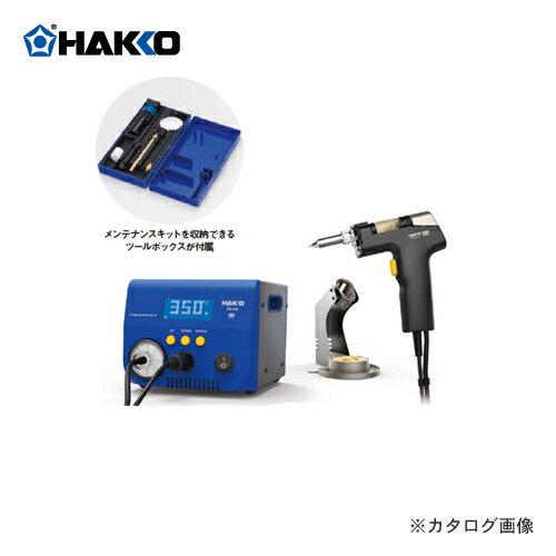 白光 HAKKO はんだ吸取器 100V 2極接地プラグ FR410-81:KanamonoYaSan  KYS