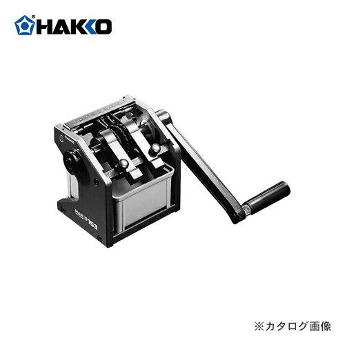 【納期約3週間】白光 HAKKO リードフォーマー(5.6mmピッチ用) 153-1:KanamonoYaSan  KYS