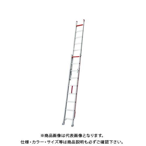【個別送料2000円】【直送品】ハセガワ 長谷川工業 PROラインシリーズ LX2 2連はしご LX2-54