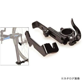 パークツールParkTool振取アタッチメントTS-25