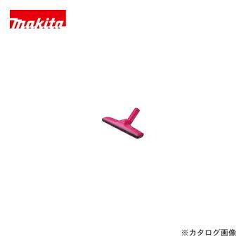 マキタじゅうたん用ノズルA-52504