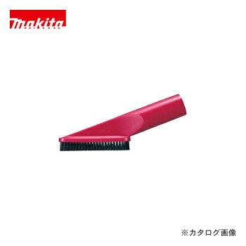 マキタ棚ブラシA-52510
