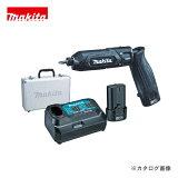 【お買い得】マキタ Makita 7.2V 1.5Ah 充電式ペンインパクトドライバ 黒 バッテリー×2本・充電器・アルミケース付 TD022DSHXB
