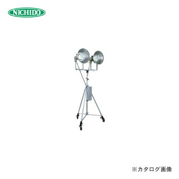 日動工業水銀灯400W2灯式スーパー三脚仕様50HzNH-373LW-50Hz