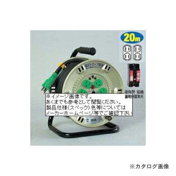 日動工業標準型ドラム屋内型アース無過負荷漏電保護付20mNP-K24
