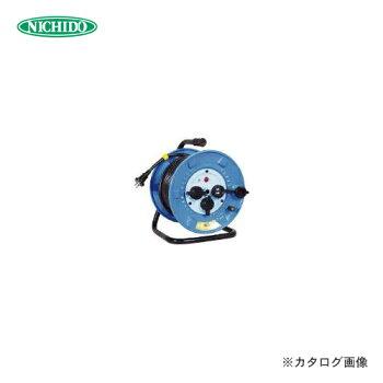 日動工業電工ドラム防雨防塵型100Vドラム2芯30mNPW-303