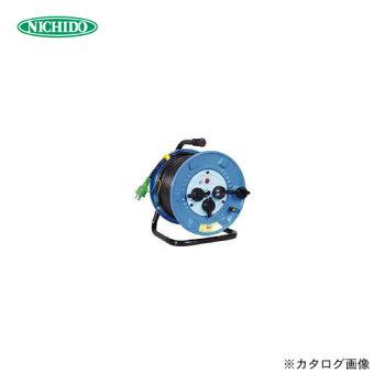 日動工業電工ドラム防雨防塵型100Vドラムアース付30mNPW-E33