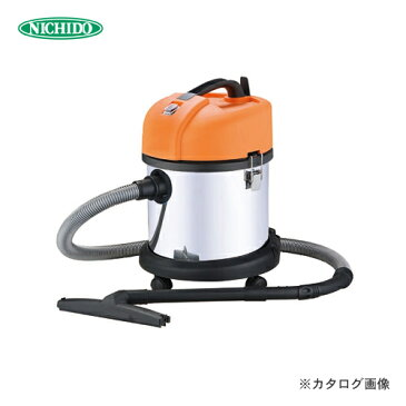 【お買い得】日動工業 業務用掃除機 乾湿両用 バキュームクリーナー 屋内型 (NVC-20L-N) NVC-20L-S 【スプリングセール】