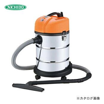 日動工業業務用掃除機乾湿両用バキュームクリーナー屋内型NVC-30L-N