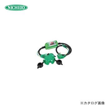 日動工業防雨延長ブレーカ/1m(アース付)LヘナポッキンPBWL-EK-T