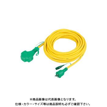 日動工業トリプルポッキンアース付延長コード10m緑色PPTVS-10E-G