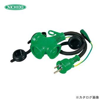 日動工業100V防雨型トリプルポッキン防雨延長コード20mPPTW-20E