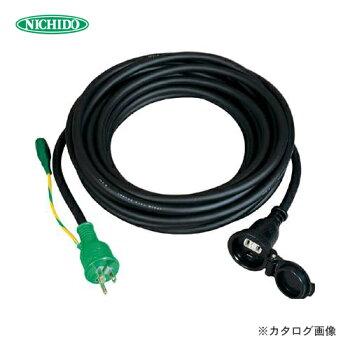 日動工業100V防雨型シングルポッキン防雨延長コード30mPSW-30E