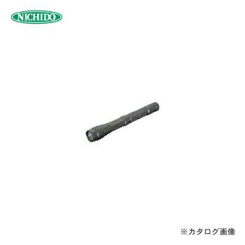 日動工業スーパLEDライトスリム5WSL-5WL-SLIM