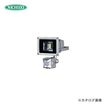 日動工業LEDセンサーライト10WSLS-10W