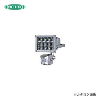 日動工業LEDセンサーライト12WSLS-12P