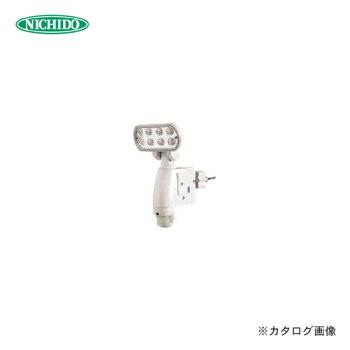 日動工業カメラ付LED防犯ライトSLS-8W-C