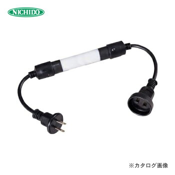 日動工業センサーコード(防雨型)SSW-0.5