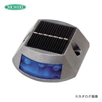 日動工業ソーラーLEDタイル99遅点滅60回/1分青YH-YSSB