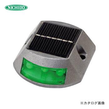 日動工業ソーラーLEDタイル99遅点滅60回/1分緑YH-YSSG